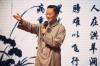 Уан Пейю популяризира Пекинската опера сред младите