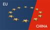 Общите интереси трябва да бъдат основа на отношенията между Китай и ЕС
