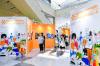 Международният панаир на детската книга в Шанхай