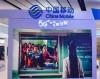"""До края на 2019 г. """"Чайна мобайл"""" ще инсталира 50 000 5G базови станции в Китай"""