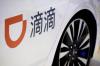 """Китайската компания за споделени пътувания """"Диди"""" събра 4 млрд. долара при листването си на Нюйоркската фондова борса"""