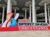 Китайската спортна индустрия се съживява