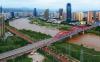 Изложението за инвестиции и търговия в Ланджоу