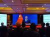 Форумът за китайско-африканско сътрудничество се превърна в модел за многостранност