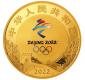 Възпоменателни монети в чест на игрите