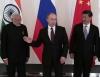 Сътрудничество между Китай, Русия и Индия дава многостранни положителни резултати