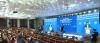 В столицата на КНР започна Деветият форум за световния мир