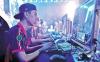Бум на онлайн игрите и електронните спортове