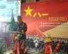 Годишнина от Китайската народноосвободителна армия