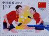 Възпоменателни марки по случай Олимпийските игри