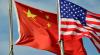 Между Китай и САЩ не трябва да се допускат исторически и стратегически грешки