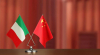 Китай и Италия ще продължат прагматичното сътрудничество