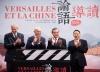 Културен диалог между Китай и Франция