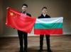 """Учениците на 18.СУ """"Уилям Гладстон"""" се справят чудесно с китайския език"""