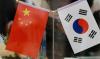 Китай - Южна Корея: Положителен сигнал