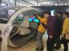 Изложение за монитори и дисплеи в Хъфей