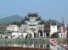 Древните села в Анхуей - музеи и поминък