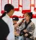 Ченду, Съчуан: Забавни и полезни летни курсове