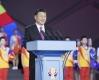 Си Дзинпин присъства на церемонията по откриването на Световната купа по баскетбол FIBA 2019