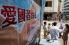 Глобалните инвеститори са спокойни за бизнес възможностите в Хонконг