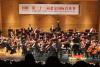 Приключи Пекинският музикален фестивал