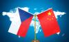 Китайско-Чехия: Тенденция към мирно развитие