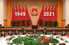 Правителствен прием по случай 72-годишнината от създаването на КНР
