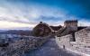 Комитетът за Световното наследство похвали КНР за защитата на Великата китайска стена