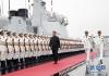 Парад по случай 70-та годишнина от създаването на военноморските сили на КНР