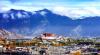 Тибетски автономен регион