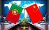 Китай ще засили сътрудничеството с Португалия
