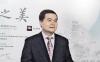 Китай осъжда и се противопоставя на двойния стандарт и чуждата намеса в Хонконг