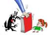 Поправки в закона за кибер защита на малолетните