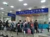 Още три китайски града ще въведат 144-часов безвизов транзит