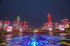Германска медия: Китайската комунистическа партия прави най-доброто за китайския народ