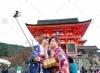 Годината за насърчаване на младежкия обмен и туризъм между Китай и Япония